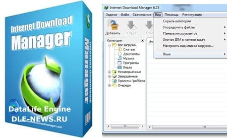 Internet Download Manager Rus 6.23 Repack by KpoJIuK